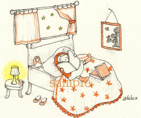 眠れない夜の過ごし方2