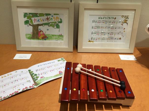 木琴と楽譜の展示
