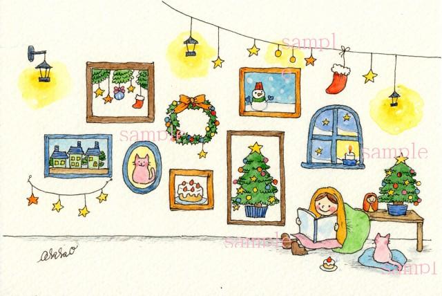 12月のわたしの部屋