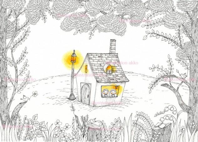 森の中のふたごの家